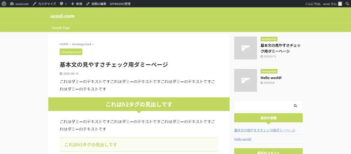 緑(やさしい)