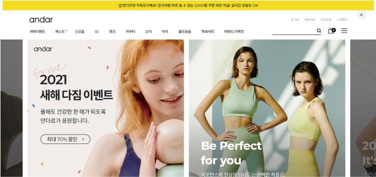 韓国人気ヨガブランド「andar」のPOP UP STOREが池袋PARCOにオープン