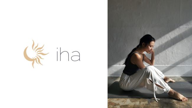 常温ヨガ向けウェアの新ヨガブランド「iha」の新コレクションの発送がスタート