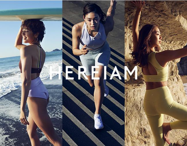 ヨガウェアブランド「HEREIAM(ヘレイアム)」初の単独POP-UPストアを出店!