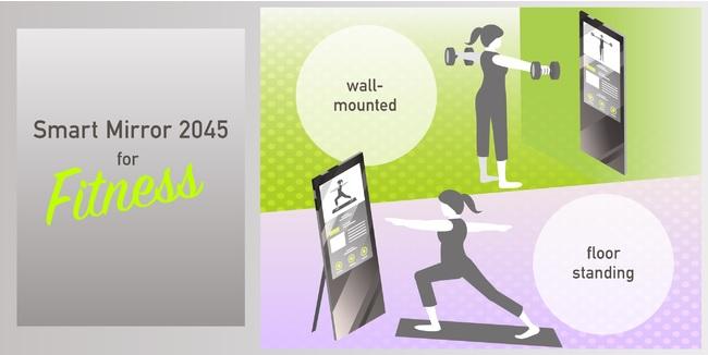 フィットネス専用「Smart Mirror 2045 for Fitness」販売開始